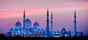 Виза в ОАЭ из любой точки мира