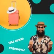 туристические агентства в ташкенте